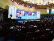 第十二届中国-东盟博览会在南宁开幕 张高丽作主旨演讲