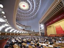 全国科技创新大会 两院院士大会 中国科协九大第二次全体会议在京举行