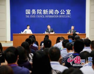 """中科院院长介绍中国科学院科技支撑""""一带一路""""建设成果情况"""