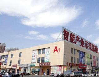 北京产学研用信息技术中心天津智能产业示范基地签约落地